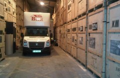 BHR Warehouse